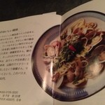 醸造酒場アジート - アオサのパスタです。海の香りがふんわりして、オリーブにんにくとの相性抜群!日本酒にもワインにも合いますよ!(あさりは季節によって異なります)