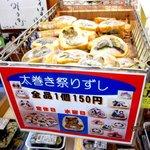 道の駅 オライはすぬま - (2013,7/28)