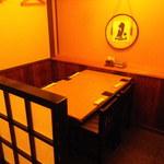 20529016 - テーブル席