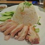 シリパイリン - 蒸鶏のかけごはんセット