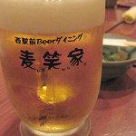 西駅前Beerダイニング 麦笑家 - 美味しい生ビールで乾杯
