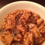 中国料理&ワイン yinzu - 麻らー豆腐