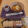 フラワーマーケットカフェ ビッグヨーサン綱島樽町店