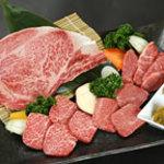 焼肉 すぎうら - 料理写真:幻の飯村牛を当店でも取り扱いしております。日本一に輝いた地元の美味を召し上がれ! 2・3人前盛り合わせ(300g)