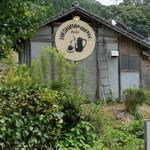 稗島珈琲店 - 看板