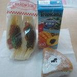 てつおじさんの店 - 神戸サンド&てつおじさんのチーズケーキ