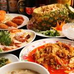 バーンチャーン - タイの有名ホテル出身のベテランシェフによる本格タイ料理!