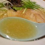 岡山らぁめん 心太 - スープアップ