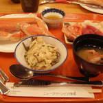 ニュー・グリーンピア津南 - 夕食