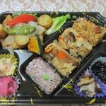 おこわ米八 - 彩野菜とチキンの和風黒酢和え弁当