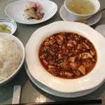 20538406 - 麻婆豆腐セット