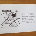 20539243 - メトロ赤坂駅直結です。