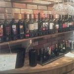 20541564 - 飲み放題のワイン