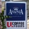 アンソニアカフェ