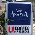 アンソニアカフェ -