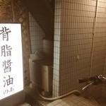 背脂醤油 のあ - お店の入口。神田の外れのビルの地下1階です。ちょっと奥まった所にあるので初めて行く人は事前に地図をチェックしといた方がいいかも?