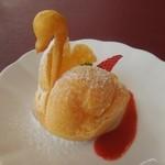 レストランフリアンディーズ - スワンのシュークリーム