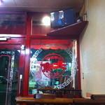 北京飯店 - テレビを眺めながらいただく中華。