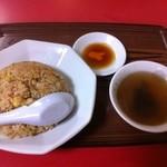 北京飯店 - 炒飯。しっかりとした味付け。