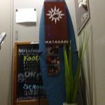 マタハリ - 階段を3階へと上がる