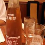 慶福楼 - ウーロン茶