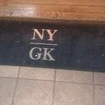 ニューヨーク・グランドキッチン -