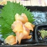 松ぼっくり - 赤貝