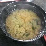 能登屋 - 豆腐とワカメの味噌汁も味が良い!