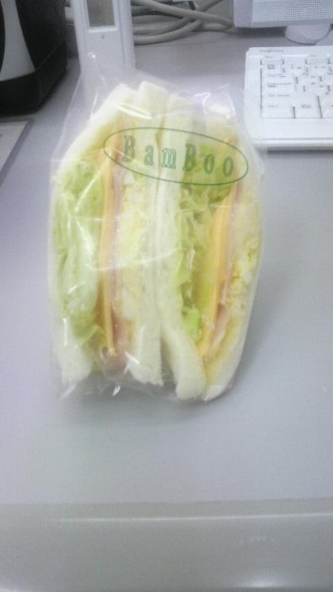 バンブー サンドイッチハウス