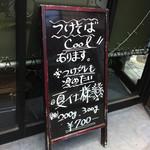 一乗寺ブギー - 【2013.08.06】