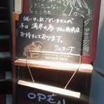 ラムカーナ - ラムカーナ・入口黒板