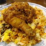 スィゥミャンマー - 鶏飯、ですね、要するに。
