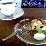 陶仙房 須栗平 - 木の実のタルトとオーガニックハイロースト珈琲(チョット食べかけ)