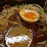 和風らーめん 凪 - 担々麺 スープ!