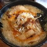 麺屋 天王 - こってりラーメン