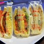 カリーナ - カリーナのサンドイッチ