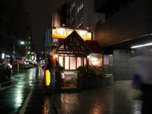 アルテリーベ 東京
