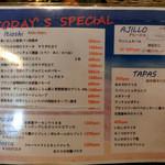 イタリアンバール コイズミ - タパスは300円~400円。