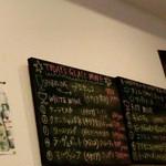 イタリアンバール コイズミ - 今日のグラスワイン。500円~