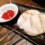 滋久 - 山芋