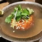 滋久 - 野菜饅頭