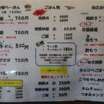 20563890 - らーめん 燕(つばめ)(愛知県豊明市)食彩賓館撮影