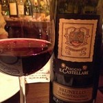 20565327 - このワインがおいしかった!!