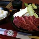 肉料理かんだ - 料理写真:ハラミ焼肉ランチ