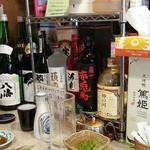 うおいち - お酒