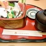 20570309 - 彩華松ちらし(1,340円)