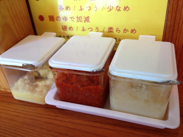 つばさ家 立川店 - おろし生姜、豆板醤、おろしニンニク