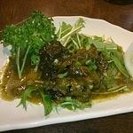 山加 - あわびの肝
