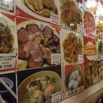 20575450 - 店内の壁一面に貼られた写真付きメニュー2013年8月11日馬さんの店龍仙 市場館