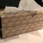 蒙古タンメン中本 - 二段重ねの箱テッシュ、大変お世話になりました。(笑)